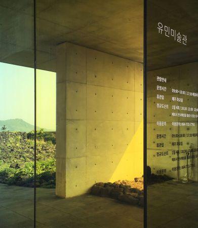 JAC studios - Yumin Art Nouveau Collection, Phoenix Jeju, South Korea 2