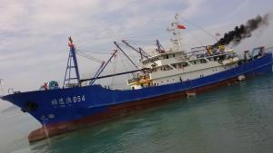 Fu Yuan Yu schepen en hun track record