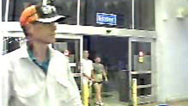 Cal Ripken jr Surveillance Photo Released