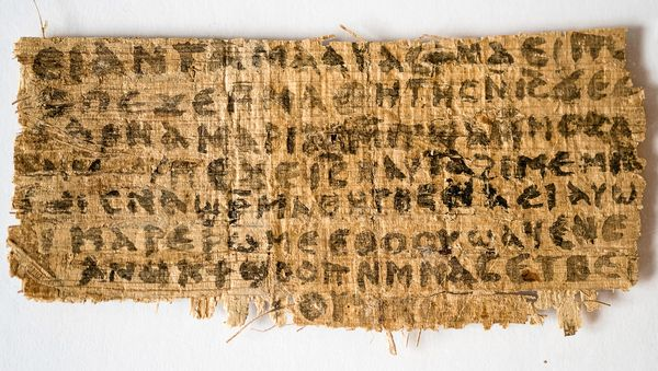 Jesus Wife Mentioned In Old Scrap Of Papyrus: Research