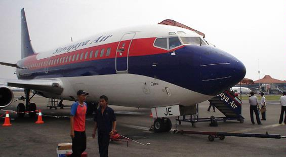 Passenger Jet Pilot Lands At Wrong Airport: Investigation Underway