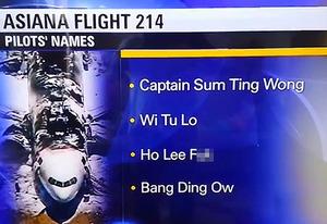 Asiana Pilot Names: kTVU, NTSB Apologizes
