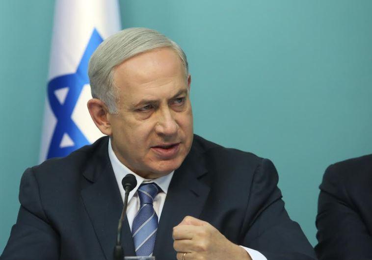 benjamin netanyahu: spain issues arrest warrent