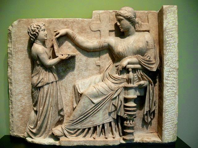 Ancient Greek laptop