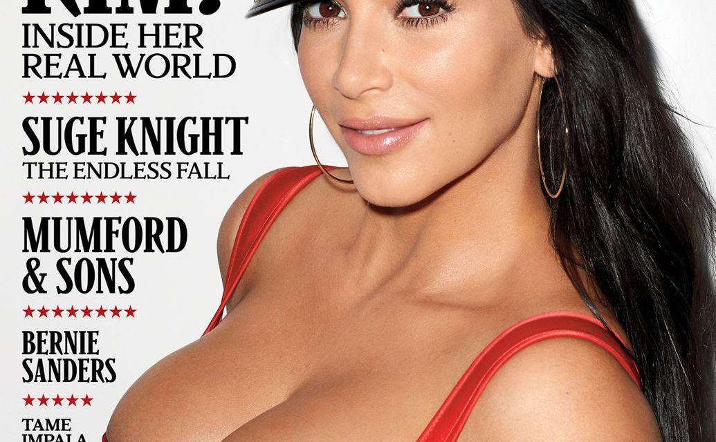 Kim Kardashian Tells Waist Size:  Spoiler, She's A 26