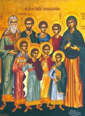 Image result for fourth maccabees martyrs