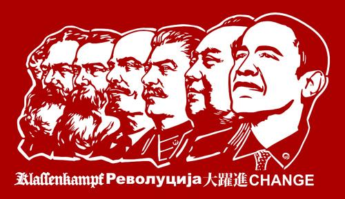 obama-socialist-change
