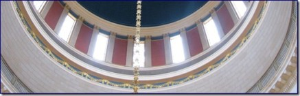 Dome, Captiol Building, Charleston, West Virginia