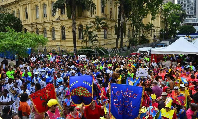Carnaval de sp 2021