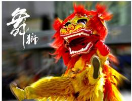 Chinese New Year Celebration - Sackler and Freer Galleries