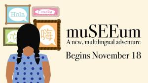 PocketChange's MuSEEum presented by CulturalDC's Space4