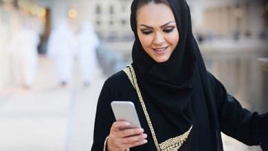Photo of الإمارات تمنح الانترنت مجانا لدعم مفهوم التعلم عن بعد