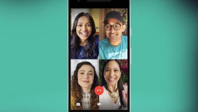 Photo of كيف يمكنك إجراء مكالمات فيديو جماعية في واتساب؟