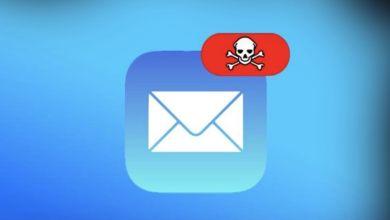 Photo of تقرير يحذر من خطورة تطبيق البريد الإلكتروني الأساسي لأجهزة أيفون