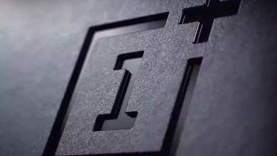 Photo of متى سيرى هاتف OnePlus Z النور واي معالج له سيتخذ؟