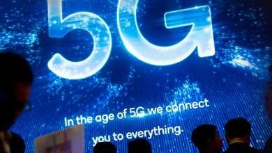 Photo of مركز التطوير الرقمي يوضح سبب تخوف اوربا من التعاطي مع الـ (5G)