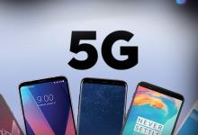 Photo of أرخص الهواتف التي تدعم شبكات (5G) في 2020