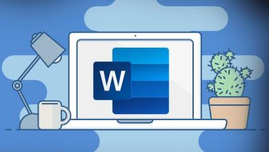 Photo of كيفية استعراض أي ملف Word بدون التوفر على برنامج مايكروسوفت وورد أونلاين
