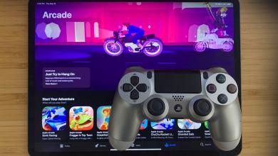 Photo of آبل تركز بشكل كبير على تحسين ألعاب آيباد