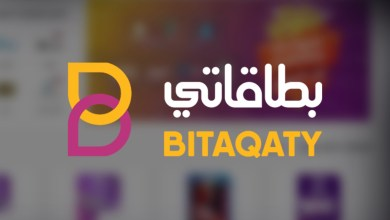 Photo of كيف تأسست أكبر منصة لبيع البطاقات الرقمية في الشرق الأوسط ؟