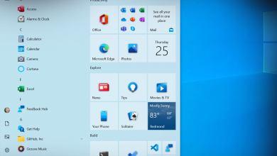 Photo of الكشف عن تصميم جديد لقائمة ابدأ في ويندوز 10 وتحديث التبديل بين التطبيقات