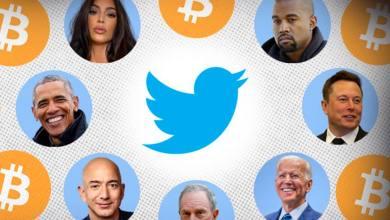 Photo of الاختراق الأكبر لحسابات الشخصيات العامة على تويتر: كل ما تريد معرفته