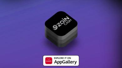 "Photo of تجربة متميزة مع تطبيقي ""Zain Jo"" و""Zain Cash"" عبر منصة Huawei AppGallery via"