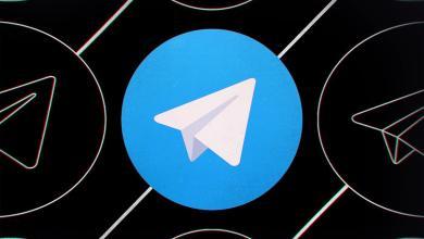 Photo of تفعيل مكالمات الفيديو في تطبيق تيليجرام