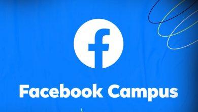 Photo of فيسبوك تكشف عن Campus.. شبكة اجتماعية لطلاب الجامعات فقط