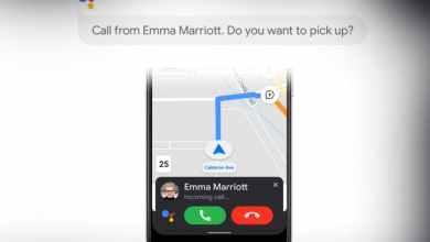 Photo of خرائط Google تكتسب وضع القيادة المساعد