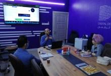 Photo of مركز التطوير الرقمي (DDC) يقيم دورة تدريبية للتحرير على مواقع التواصل الإجتماعي