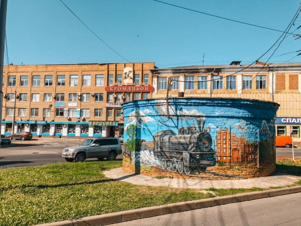 В Курске завершили новое граффити