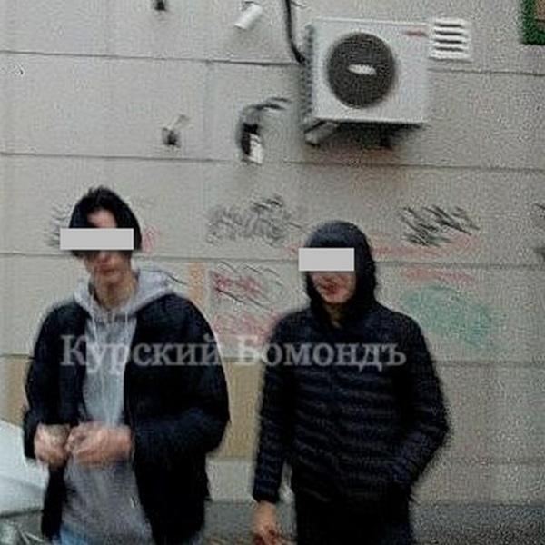 В Курске сфотографировали парней, подозреваемых в вандализме