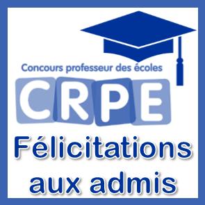 CRPE 2017 - Félicitations aux admis