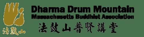 DDM 法鼓山