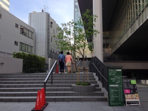大和田入り口