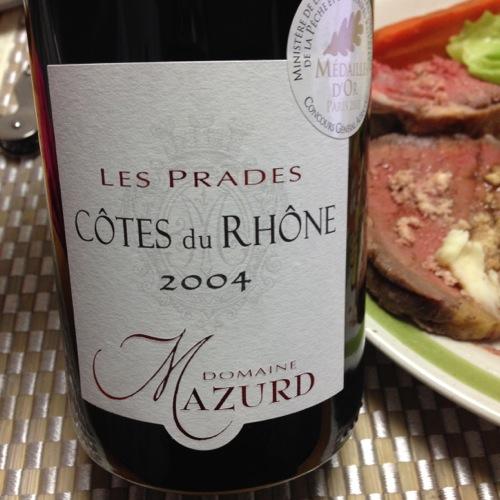2004ワイン