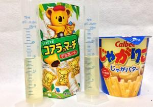 コアラのマーチ 50g」の植物油脂量は15g、「じゃがりこ 58g」の植物油脂量は14.5g)