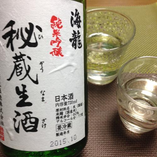 th_生酒は17度