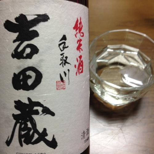 th_限定品 手取川純米酒