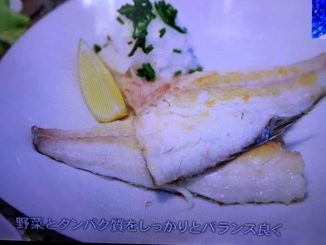 th_蛋白質は魚で