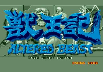 Altered Beast (Genesis) - 01