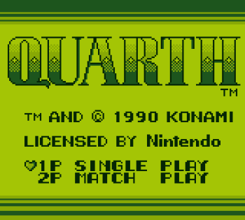 Quarth (Gameboy) - 01