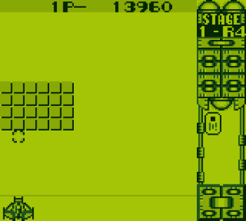 Quarth (Gameboy) - 05