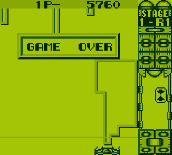 Quarth (Gameboy) - 08
