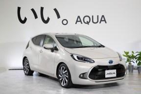 Toyota Aqua 2022 exterior