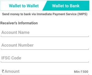 mobikwik transfer balance to bank