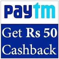 paytm Rs 50 cashback coupon dainik bhaskar