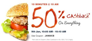 (Live at 10AM) Firstcry 10 Minutes @10AM- Get 50% Cashback on all your orders + extra 10% Cashback via Paytm Wallet