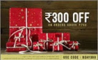 Pepperfry- Get flat Rs 300 off on Rs 750 + Extra 1% off via Payumoney (Account Specific)